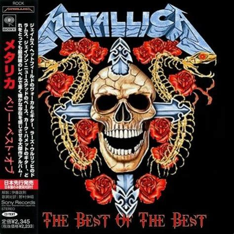 the best of metallica the best of the best compilation cd2 metallica mp3
