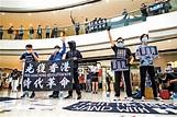 香港反送中 首名外國人被起訴 - 國際 - 自由時報電子報