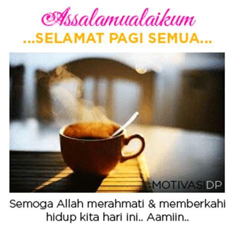 dp bbm unik selamat pagi islami terbaru  gambar kata bijak