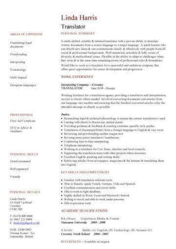 social work cv template social worker cv youth worker cv