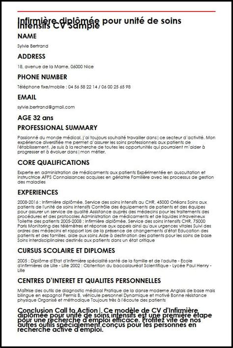 Modele De Cv Infirmiere Diplomee Pour Unite De Soins. Resume Example Of Manager. Tops Application For Employment Pdf. Curriculum Vitae Modello Unico Europeo. Cover Letter Erp Project Manager. Resume Free Download Word Document. Lebenslauf Englisch Resume Vorlage. Cover Letter For Form Four Leaver. Apply For An Internal Job Email Sample