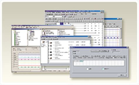development support tools features   software