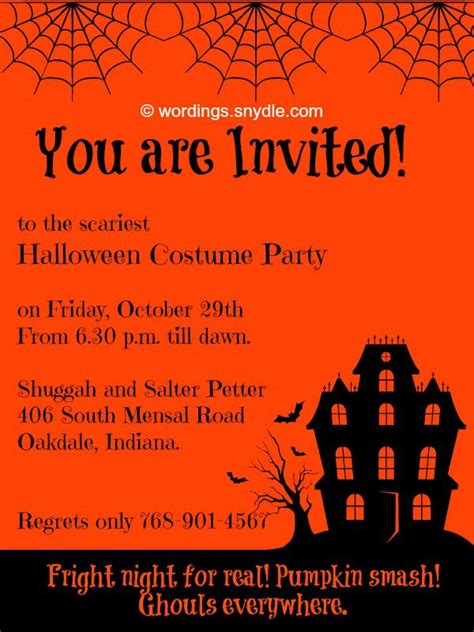 halloween party invitation text