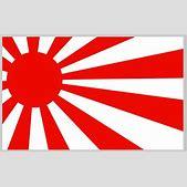Rising Sun Japa...
