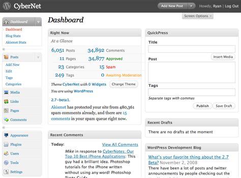 Wordpress 2.7 Screenshots & Features