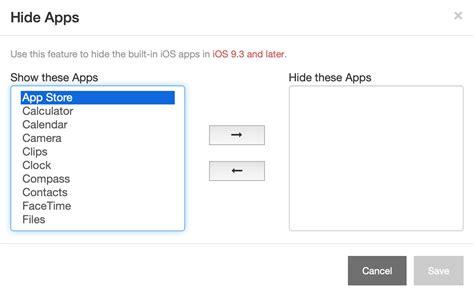 hide apps groundcontrol