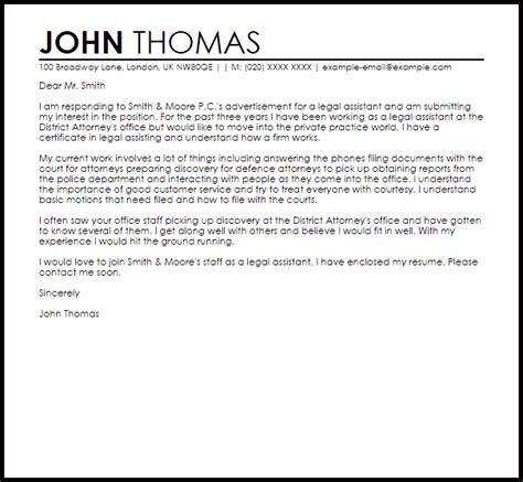 Attorney Resume Cover Letterattorney Resume Cover Letter by Sle Paralegal Cover Letter With No Experience Sle Paralegal Cover Letter