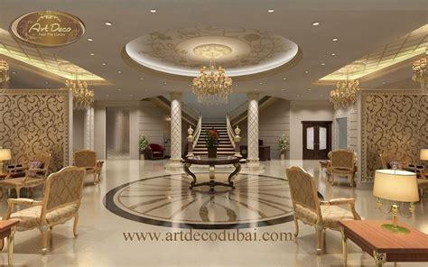 home interiors com خليجية luxury home interiors