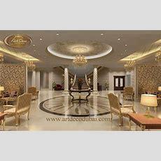 * خليجية * Luxury Home Interiors