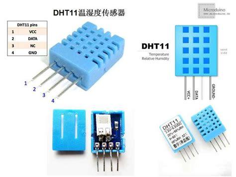 microduino digital temperature and humidity meter dht11 sht10 am2321 microduino wiki
