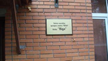 LR1 / Latvijas Radio