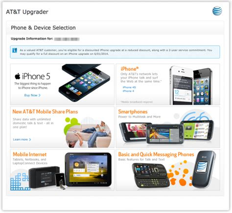 at t iphone upgrade cost at t notifying some customers about early upgrade eligibility