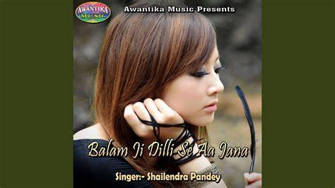 Bhatara Laiki Bole - YouTube