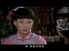 大珍珠 第一集 part5 (殷桃 保劍鋒 岳躍利 陸廷威 陳宇凡) - YouTube