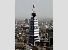 Al Faisaliah Center Skyscrapers of World