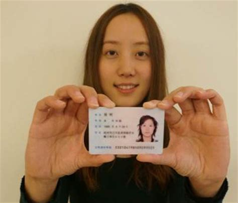 淘宝开店拍照 淘宝手持身份证认证照片的拍摄技巧_53货源网