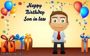 Happy Birthday Son in Law Card