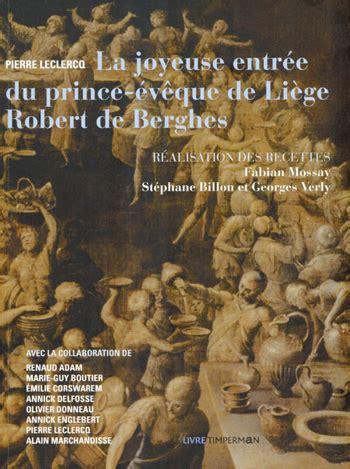 cuisine histoire reflexions histoire et cuisine du xvième siècle