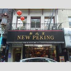 New Peking  Gift Shops  747 Grant Ave, Chinatown, San Francisco, Ca Yelp