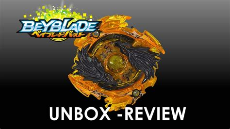 In this episode of beyblade burst evolution app gameplay we show you all the luinor l2 layers from hasbro!?!?!?this is a kid friendly and family friendly. Beyblade Burst ベイブレードバースト L2 Black Gold Unboxing Review - YouTube