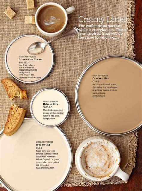 neutral paint colors coffee drinks latte and favorite
