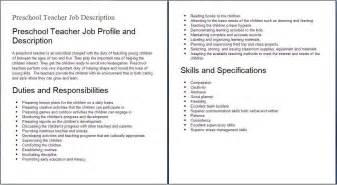 substitute resume profile education descriptions preshool profile