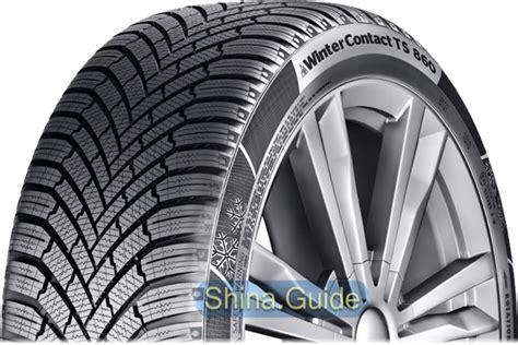 contiwintercontact ts 860 continental wintercontact ts 860 обзор шины на shina guide