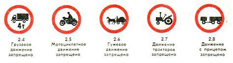 1978. gada PSRS Ceļu satiksmes noteikumi | Mr. Serge