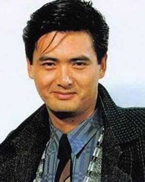 chinese  actors  stars actors