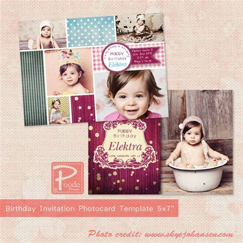 invitation templates psd   images birthday