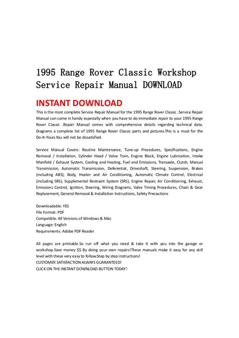 service repair manual free download 1986 land rover range rover on board diagnostic system 1995 range rover classic workshop service repair manual download