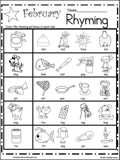 kindergarten rhyming worksheets for february madebyteachers