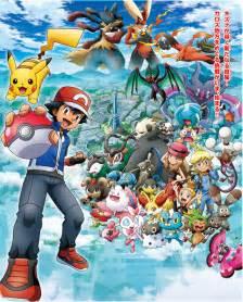 Pokémon the Series XY