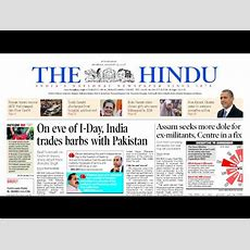 How To The Hindu E News Paper Download Free Youtube