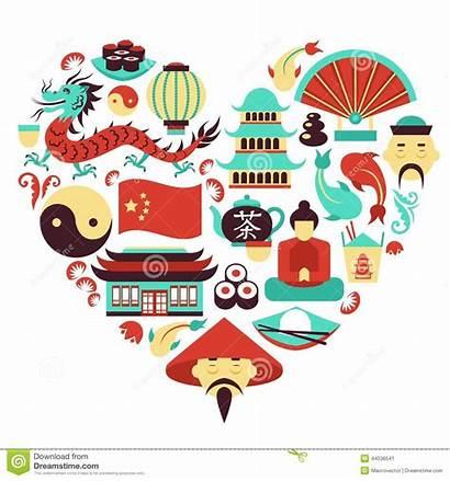 Symbols China Heart Illustration Vector Culture Asian