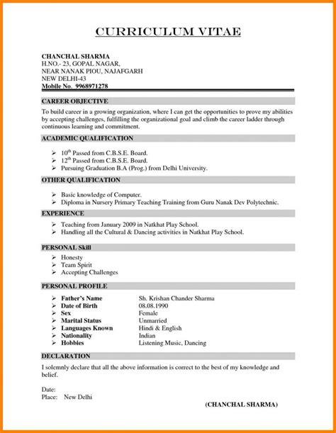 declaration format for resume sle biodata what