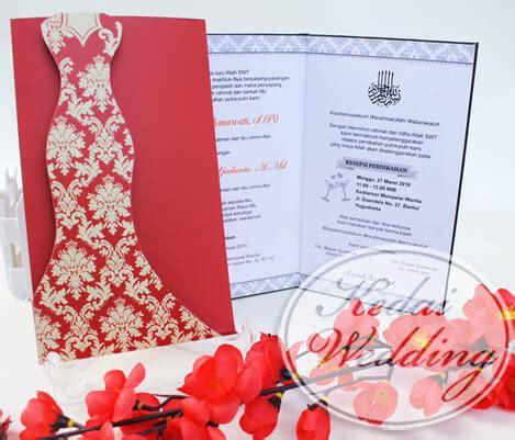 undangan pernikahan modern simple elegan