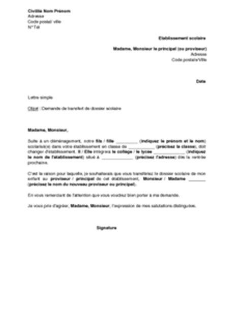 cfe siege social modele lettre transfert de dossier document