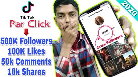 If you sit with your instagram account and hope it will grow engaged instagram followers by itself (without thinking about how to get more followers on instagram), you will wait for a long time. 1million followers in tiktok in 1 click || 1m likes in one ...