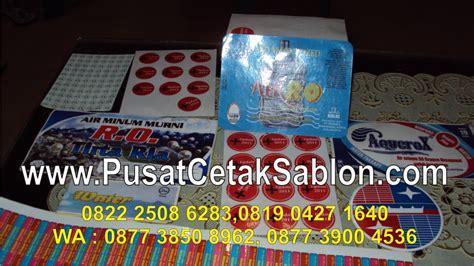Jual Kain Spunbond Cibinong jasa cetak sticker di bogor cetak sablon merchandise