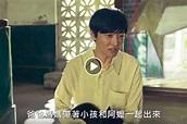 全聯中元節廣告無極限 疑與37年前陳文成命案有關-風傳媒