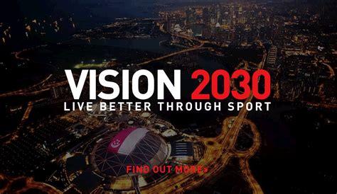 sportsg vision
