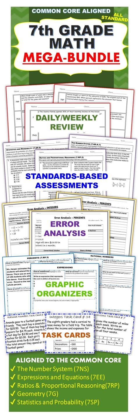 7th Grade Math Common Core Assessments, Warmups, Task Cards, Error Analysis  Warm, Activities
