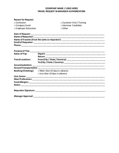 Travel Request and Authorization Form