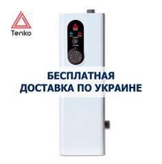 Отопление дома 220в цена на электро котёл и существующие модели оборудования