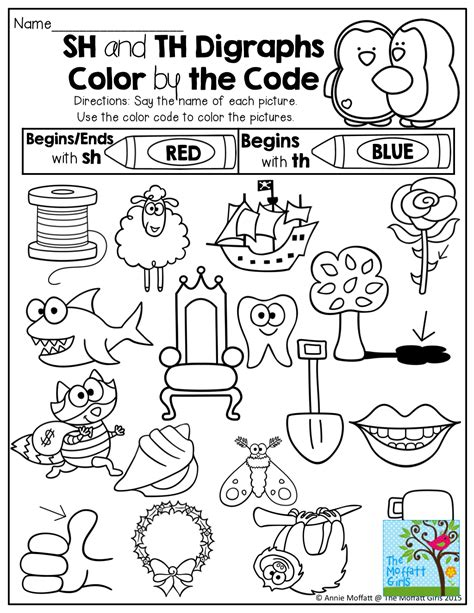 february fun filled learning  images phonics