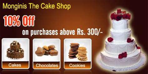 monginis  cake shop discounts deals sales offers