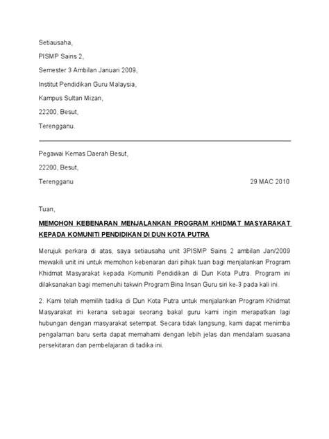 image result for contoh surat rasmi surat kebenaran