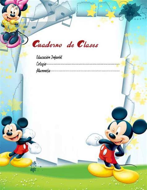 imagenes infantiles para caratulas carpetas cuadernos escolares imprimir 2 borders