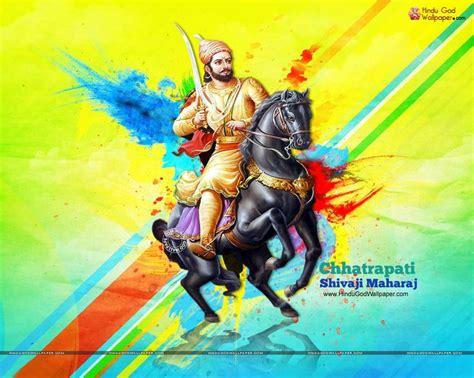 chhatrapati shivaji maharaj wallpaper free shivaji wallpapers